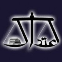 عدالت
